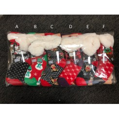 Sokker jul børn II