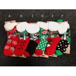 Sokker jul børn III