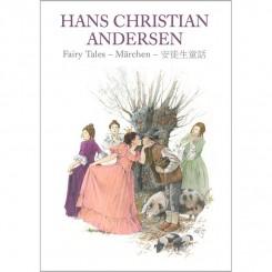 H.C. ANDERSEN EVENTYR 1 - 8 forskellige dobbeltkort