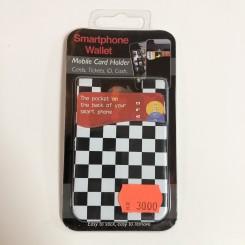 Smartphone wallet, skakternet